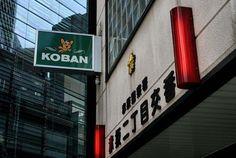 Idioma inglês disponibiliza em dois Kobans de tóquio. A Polía Metropolitana de Tokyo em enviado oficiais que falam Inglês em dois Koban, nos distritos de ...