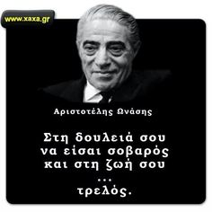 Αντες για. 😉 Famous Quotes, Best Quotes, Life Quotes, Greek Quotes, Greek Life, Einstein, Personality, The Past, Mindfulness