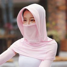 Reusable mask sun protection neck mask cap face neck cover outdoor riding hiking breathable mouth mask protective cap for women Mouth Mask Fashion, Fashion Face Mask, Full Face Mask, Diy Face Mask, Sun Protective Clothing, Fisherman's Hat, Mode Hijab, Caps For Women, Dance Outfits