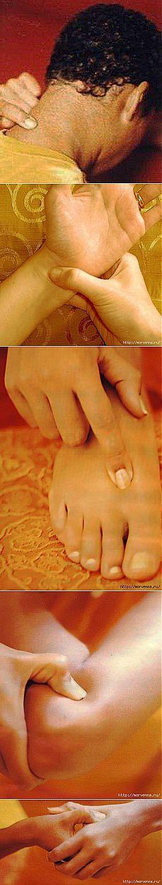Самочувствие и точечный массаж.  :)