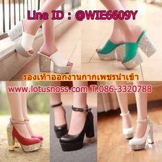 รองเท้าส้นสูงออกงานกากเพชรแฟชั่นเกาหลีนำเข้าสวยหรูคุณภาพขึ้นห้าง SUBSCRIBE : http://www.youtube.com/lotusnoss เข้าชมและสั่งซื้อสินค้าได้ที่ : http://www.lotu...