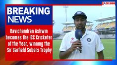 All rounder R Ashwin reflects on his ICC Awards