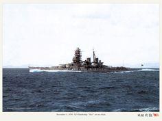 IJN Battleship Hiei