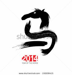 2014 chinese year of the horse images | 2014 - Year of the Horse. Chinese stylized horse character, raster ...