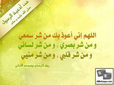 #allah#mohammad#makkah#quran#hadith#bukhari#muslim#deen#biology#muslimah#dua#islam#hijabi#science#technology#medina#kuran#ayet#namaz#kalima#subahnallah#alhamdulillah#umrah#AllahHukbar#prophetmohammad#islamicreminder#religion#prayer#nasa#animal