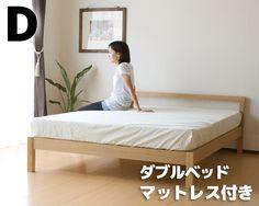 シンプルデザインタモ材ダブルベッド/MJ-bed マットレス付き  bed  #家具