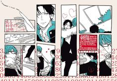 「【スパーク新刊表紙】緑高緑」/「ぐさり(キヅナツキ)春:ア91」のイラスト [pixiv]