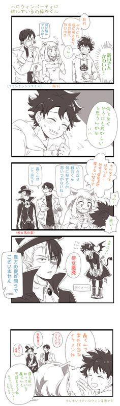 落書詰合④ [3]