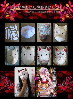 anime crafts- super cool kabuki fox mask tutorial diy