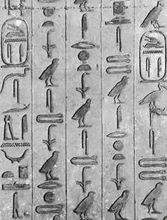 Pyramid Texts - Crystalinks
