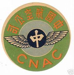 http://gregcrouch.com/wp-content/uploads/2012/03/CNAC_ABL.jpg