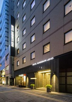 Tokyo Hotel Sardonyx Ueno Japan, Asia Ideally located in the prime touristic area of Ueno, Hotel Sardonyx Ueno promises a relaxing and wonderful visit. The hotel has everything you need for a comfortable stay. Service-minded staff will welcome and guide you at the Hotel Sardonyx Ueno. Guestrooms are fitted with all the amenities you need for a good night's sleep. In some of the rooms, guests can find complimentary tea, humidifier, towels, clothes rack, slippers. Entertain the ...