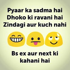 Image in funny 😅😅😅 collection by habeeb unnisa - Discovered by habeeb unnisa. Find images and videos on We Heart It – the app to get lost in what - Cute Love Quotes, Funky Quotes, Best Friend Quotes Funny, Funny Attitude Quotes, Funny True Quotes, Jokes Quotes, Sarcastic Quotes, Funny Shit, Very Funny Memes