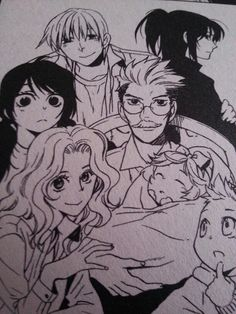 Maximum Ride when Angel was still a baby awwww Maxium Ride, James Patterson, How To Be Likeable, True Art, Book Characters, Rwby, Drawing Reference, Netflix, Anime Art