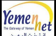 اخبار اليمن : مفاجأة ابتداءً من الخميس.. يمن نت تمنح مشتركيها سعة تحميل إضافية 100% (تفاصيل)
