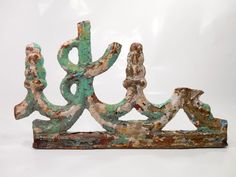 Architectural Wall Decor Ornate Antique Salvage Iron Fence Fragment (38.00 USD) by LifeProject