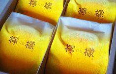 レモンとクリームチーズが交互に押し寄せる! みやげは「檸檬派!」増えてます! 柏屋