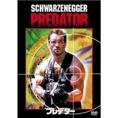 """『プレデター』(Predator)は、1987年のアメリカ合衆国のSFアクション映画である。ジョン・マクティアナンが監督を務め、アーノルド・シュワルツェネッガーやカール・ウェザース、ジェシー・ベンチュラ、ケヴィン・ピーター・ホールが出演した。配給は20世紀フォックス。     この映画は、 """"ダッチ"""" (アーノルド・シュワルツェネッガー)率いる特殊部隊が、中央アメリカのゲリラの監視から、捕虜を救出する任務につき、そして彼らが知らぬ間に高度な技術を持つ地球外生命体・プレデターに狙われるという物語である。『プレデター』の脚本は、1985年に『ハンター』という題名で、ジムとジョン・トーマスが書いた。撮影は1986年4月に始まり、スタン・ウィンストンによってクリーチャーのエフェクトが考案された。     この映画の製作費は1500万ドルである。アメリカでは1987年6月12日に公開され、9800万ドルを超える興行収入を得た。『プレデター』初公開時の批評家の反応は賛否両論で、ストーリーへの批判があった。しかし数年後には批評家の態度は概ね好評になった。"""