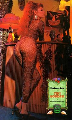 poison ivy from the cramps~~ONLY THE YOUNG DIE YOUNG