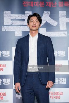 Actor Gong Yoo attends the press conference for 'Train To Busan' at Nine Tree on June 2016 in Seoul, South Korea. The film will on July 2016 in South Korea. Gong Yoo Smile, Yoo Gong, Goong Yoo, Coffee Prince, Busan, Korean Actors, South Korea, Seoul, Conference