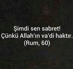 Allah, Quotes About God, Audi, Stress, Psychological Stress