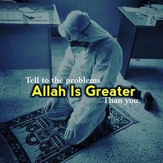 Welcome to My Merciful Allah Channel. Our intention is to just spread our beloved religion Islam. May Allah (swt) help us in this purpose. Beautiful Islamic Quotes, Beautiful Arabic Words, Islamic Inspirational Quotes, Islamic Posters, Islamic Phrases, Islamic Messages, Allah Quotes, Muslim Quotes, Urdu Quotes