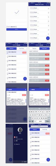 sketchを使ってappの仮ぽいものを作ってみました #sketch #design #app Web Design, Sketch Design, App, Design Web, Apps, Website Designs