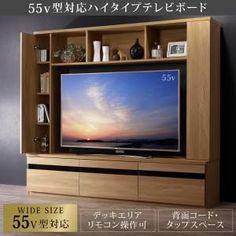 養鼈園(ヨウベツエン)Yahoo!店 - 55型対応ハイタイプテレビボード180cm 160cm 45cmテレビボードタイトル Yahoo!ショッピング