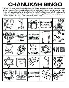 Chanukah Bingo Printable Game - Hanukkah Coloring Pages Printable Hanukkah For Kids, Hanukkah Crafts, Feliz Hanukkah, Hanukkah Decorations, Christmas Hanukkah, Hannukah, Happy Hanukkah, Holiday Crafts, Holiday Fun
