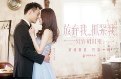 Stay with Me - CDrama