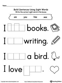 This is a pack of 25 kindergarten or first grade sight word skill ...