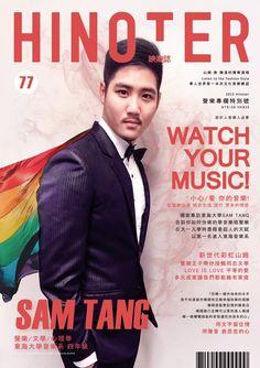 雜誌封面設計。封面人物: sam