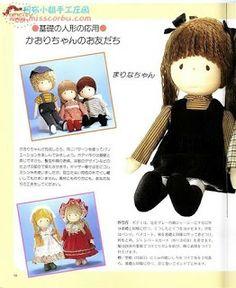 umbebenacamiseta: revista japonesa complet      Lots of lovey doll patterns here