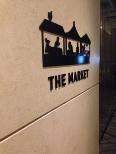 The Market Buffet // ☞ 2/F, Hotel ICON, 17 Science Museum Road, Tsim Sha Tsui | 尖沙咀科學館道17號唯港薈2樓