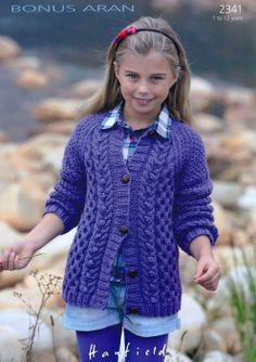 Hayfield--Cardigan (ages 1 - 12)