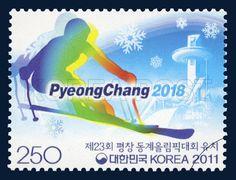 The 23th Olympic Winter Games PyeongChang 2018 , Sports, ski jump, Rainbow Color, 2011 08 03, 제23회 평창 동계올림픽대회 유치 기념우표, 2011년 8월 3일, 2809, 스키점프대와 스키, postage 우표