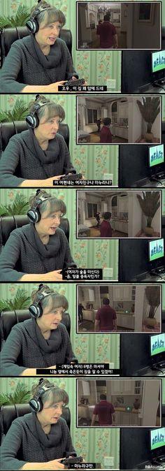 게임하는 할머니