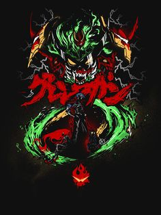 Gurren Graffiti tee - by fearcheck Available for from ShirtPunch for 24 hours only. Manga Anime, Anime Art, Lagann Gurren, Gurren Laggan, Graffiti, Gamers Anime, Robot Concept Art, Shirt Shop, Cool Designs