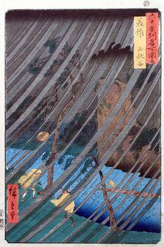 歌川広重:六十余州名所図会/美作・山伏谷