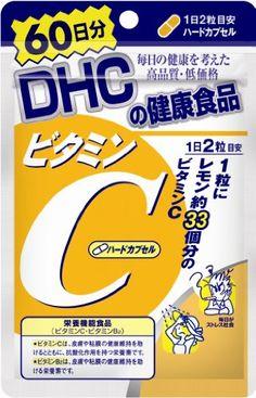 DHC ビタミンC(ハードカプセル) 60日分 120粒 DHC(ディー・エイチ・シー) http://www.amazon.co.jp/dp/B008S6QCZK/ref=cm_sw_r_pi_dp_F5LCwb1644FE1