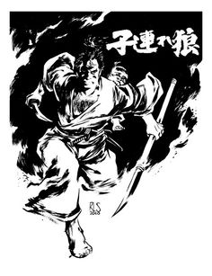 ron salas : lone wolf and cub