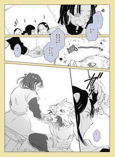 ひじき(@NLonly_baka)さん / Twitter Naruto And Hinata, Anime Naruto, Anime Chibi, Miraculous Ladybug Anime, Demon Hunter, Dragon Slayer, Slayer Anime, Anime Demon, Doujinshi