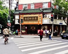 Life on Nanchang Lu: My Top Five: Shanghainese Restaurants in Shanghai
