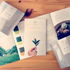 以前からお伝えしている八女・矢部村の茶農家「お茶の千代乃園」さんのブランド作りプロジェクト。 なかなか写真を撮る機会がなく紹介できていませんでしたが(写真はinstagramから)、 無事にパッケージ