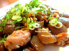 Happy Kitchen, Kung Pao Chicken, Chicken Wings, Pork, Beef, Cooking, Ethnic Recipes, Fashion News, Foods