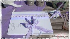 ΣΤΟΛΙΣΜΟΣ ΒΑΠΤΙΣΗΣ - ΛΕΒΑΝΤΑ - ΚΩΔ:LEVA-1528 Gift Wrapping, Gifts, Gift Wrapping Paper, Presents, Wrapping Gifts, Favors, Gift Packaging, Gift