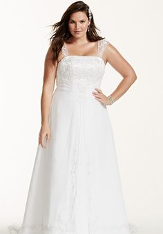 Taffeta A-line gown with sweetheart neckline and side draping. Sweep train.