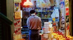 take the cannoli — Chungking Express dir. Film Inspiration, Character Inspiration, Chungking Express, Takeshi Kaneshiro, Ghibli Movies, Through The Looking Glass, Film Stills, Taking Pictures, Film Photography