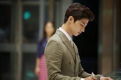 "Song Jae Rim ""Surplus Princess"""