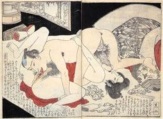 oral sex art Ōyogari no koe (Call of Geese Meeting at Night) by Toyokuni Japanese Prints, Japanese Art, Couple In Rain, Geisha Art, Spring Pictures, Sleeping Dogs, Erotic Art, Prints For Sale, Asian Art